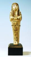 Egyptian White Faience Shabti of Mut Pepu