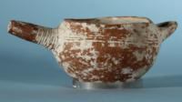 Cypriot Spouted Vessel