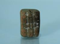 Egyptian Inscribed Scarab Amulet