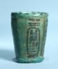 Egyptian Faience Offering Cup for Ramesses IV